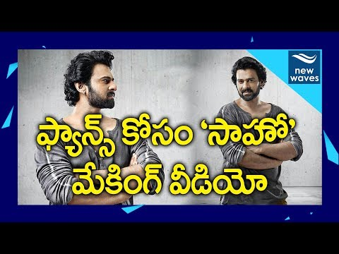 Thumbnail: Saaho Movie Team Ready To Surprise Prabhas Fans With Special Video | #HBDPrabhas | New Waves