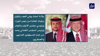 الملك وولي العهد يتلقيان برقيات تهنئة بمناسبة عيد الفطر - (5-6-2019)