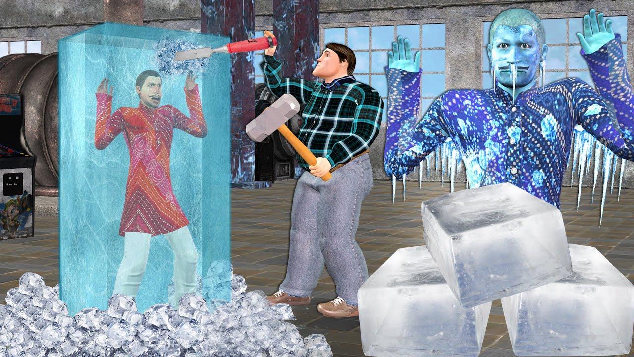 विशाल बर्फ का डिब्बा चोर Giant Ice Box Thief Comedy Video हिंदी कहानियां Hindi Kahaniya Comedy Video