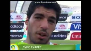 Суарес укусил Кьеллини / Уругвай 1-0 Италия / ЧМ укус футболиста