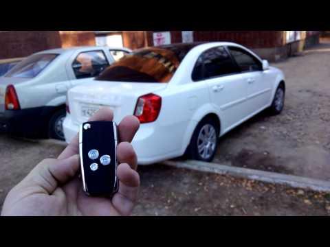 Выкидной ключ для Daewoo Gentra Chevrolet Lacetti