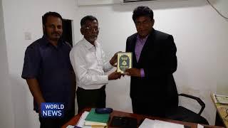 Sri Lanka Quran Sinhala translation continues
