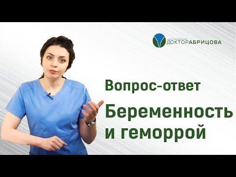 Геморрой - Что такое геморрой? Как лечить геморрой?