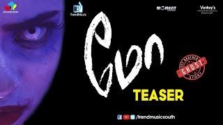 MO Teaser HD | Tamil Horror Comedy Movie 2016 | Aishwarya Rajesh, Suresh Ravi