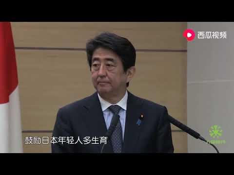 3567天安倍打破历史记录,一举成日本任期最久首相