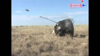 "Посадка корабля ""Союз ТМА"" / Soyuz TMA spacecraft landing tour"