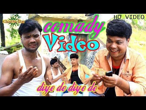 Puruliya# Comady# Video-Amar Khoni Khawar Damta Diye De Singer Gabbu Bhai Ready