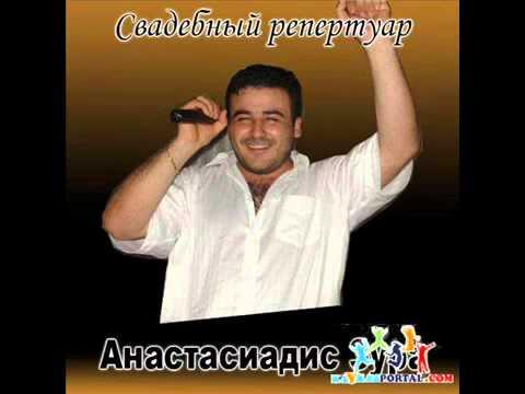 Зура Анастасиадис - Мама - В розыске Цалки