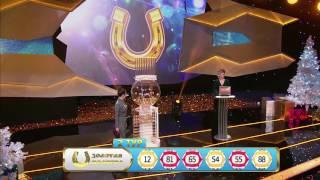 Новогодний 70-й тираж лотереи «Золотая подкова» - выпуск от 01.01.2017