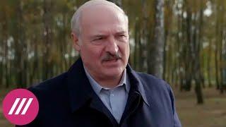 Почему Лукашенко внезапно отменил свой митинг в Минске. Объясняет политолог Дмитрий Болкунец