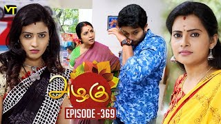 Azhagu - Tamil Serial | அழகு | Episode 369 | Sun TV Serials | 07 Feb 2019 | Revathy | VisionTime