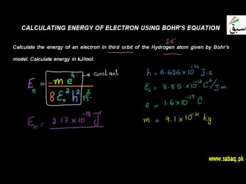 Calculating Energy Of Electron Using Bohr's Equation | Punjab/Federal Board Syllabus