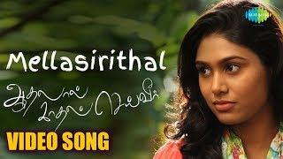Mella Sirithal Kadhal Song Lyrical Aadhalal Kadhal Seiveer N Suseendran Yuvan Shankar Raja Hits