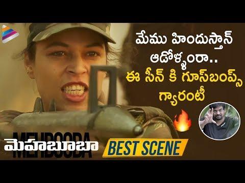 Mehbooba Movie GOOSEBUMPS Scene   Puri Jagannadh   Charmme    Akash Puri   Latest Telugu Movies