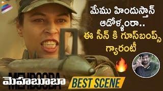 Mehbooba Movie GOOSEBUMPS Scene | Puri Jagannadh | Charmme |  Akash Puri | Latest Telugu Movies Thumb