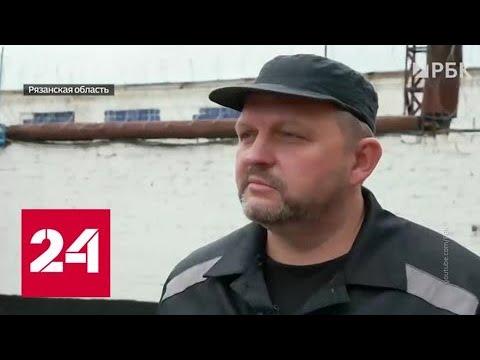 Лишился теплого места: экс-губернатора Кировской области Белых перевели в швейный цех - Россия 24