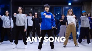 Download Mp3 Zico 지코  _ Any Song 아무노래  / Very Choreography