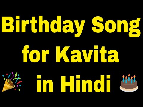 Birthday Song for Kavita - Happy Birthday Song for Kavita