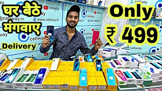 4G Mobile Only ₹499/ Starting Oppo,Vivo, Mi all veriant Available Second Hand Mobile |Ankit Hirekhan