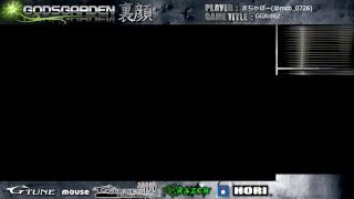 チャンネル登録はこちら>> http://www.youtube.com/user/godsgarden1?...