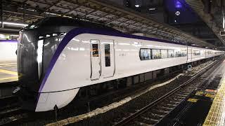 E353系特急「スーパーあずさ」(新宿駅)