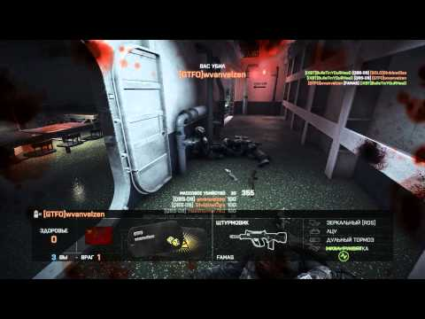 BF4 Muthas Day Out  We All Bleed Redmp3