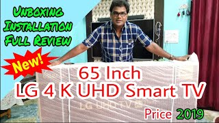 New LG 65UM7300 4K UHD 65 inch Smart Led Tv 2019 Unboxing Installation Price Full Hindi Review