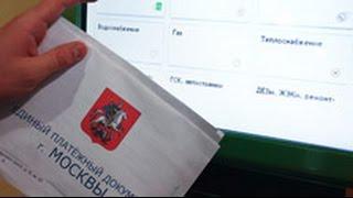 Тарифы на ЖКУ в Москве вырастут на 10%