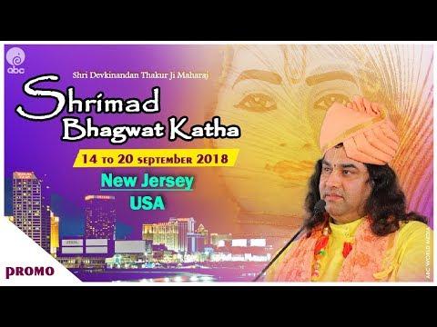 shrimad-bhagwat-katha---14th-to-20th-september-2018---new-jersey,-usa-  -promo---thakur-ji-maharaj