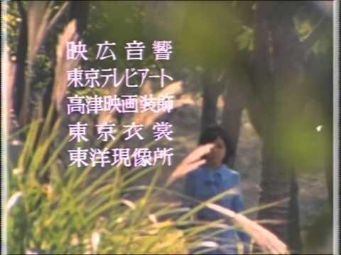 ドラマ「手紙 ~殺しへの招待~ 」主題歌 うつろな愛  朝倉理恵