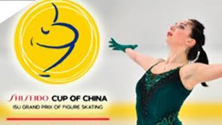 Итоги КП на Cup of China 2019 Щербакова Туктамышева Самодурова Ю Ен