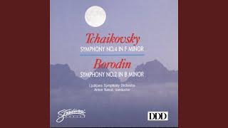 Symphony No 4 In F Minor: Scherzo Pizzicato Ostinato-Allegro