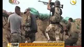 الطيران العراقي يدمر مبنى إذاعة داعش في مدينة الموصل