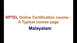 NPTEL Online Certificate Course - A Typical Course Page - Malayalam thumbnail