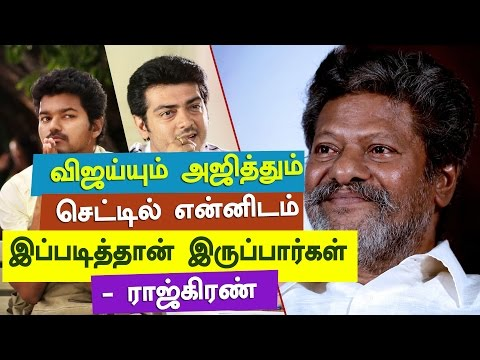 Vijay and Ajith treated me with full love - Rajkiran special Interview | Power paandi