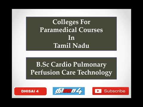 PARAMEDICAL COLLEGES IN TAMIL NADU | B.SC. CARDIO PULMONARY PERFUSION CARE TECHNOLOGY