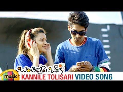 Kannelle Tolisari Full Video Song | Banthi Poola Janaki Telugu Movie | Dhanraj | Diksha Panth