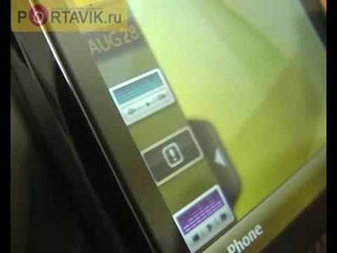 Samsung SGH-i900 Omnia review rus