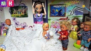 СВАДЬБЫ НЕ БУДЕТ КАТЯ И МАКС ВЕСЕЛАЯ СЕМЕЙКА #Мультик с куклами #Барбимультики
