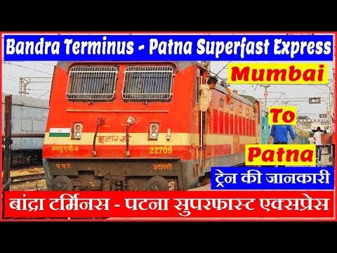 22971   Bandra Terminus - Patna Express   बांद्रा टर्मिनस - पटना एक्सप्रेस   Mumbai to Patna Train