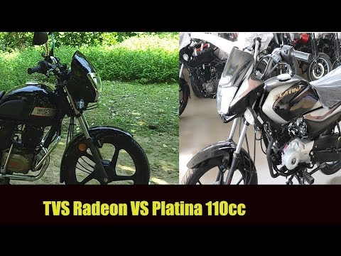 2019 Platina 110cc VS Tvs radeon 110cc Whitch Is Best Compare With Pric Mileage All Features
