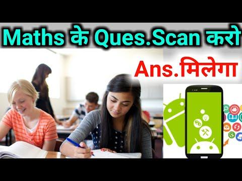 Math Solver App For Student || Usefull Application For Students || Ravi Tech Tube