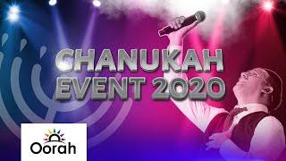 Chanukah Event 2020 Highlights ft. Yaakov Shwekey
