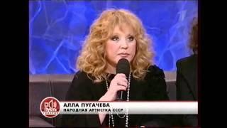 Алла Пугачёва поздравляет Валерия Леонтьева