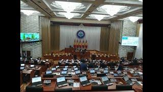 Депутаттар министрликке талапкерлерге суроо беришти (2-бөлүк)