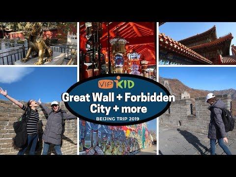 Great Wall, Forbidden City, & Art District • 2019 VIPKID Beijing Trip