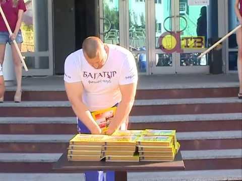 """Новый рекорд """"Русских богатырей"""" поставлен в Улан-Удэ"""