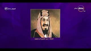 مساء dmc - أسامة كمال يهنئ السعودية باليوم الوطني السعودي