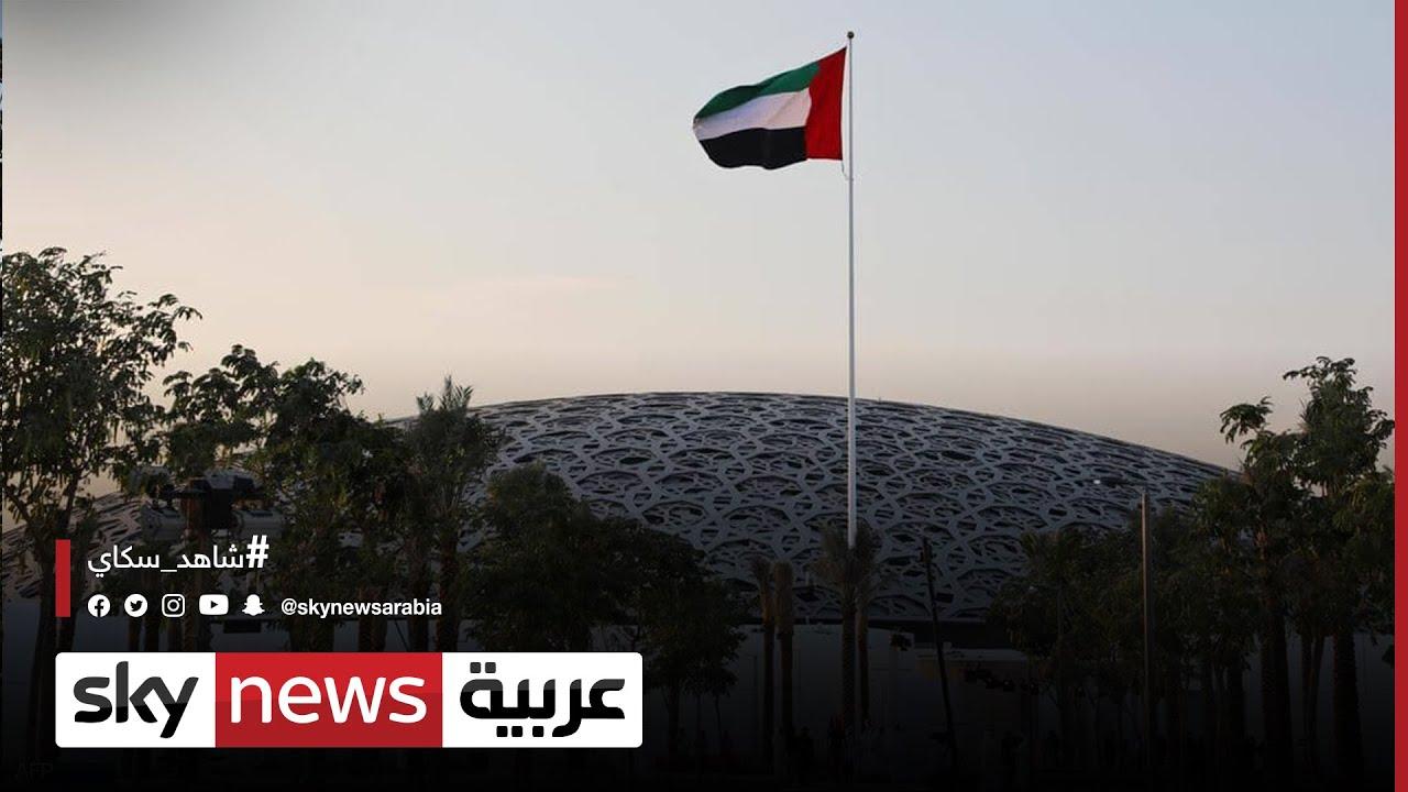 سفير الإمارات لدى إسرائيل: لدينا رؤية مشتركة للتسامح