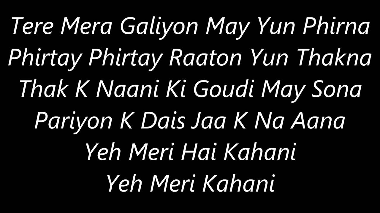 meri kahani lyrics